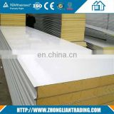 Used insulated fireproof osb corrugated PU polyurethane sandwich panel with good price