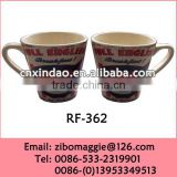 Conic Porcelasin Personalized Coffee Mug with Printing for Promotional Mug Cup