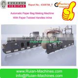 paper shopping bag making machine with handles inline                                                                         Quality Choice