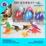 OEM fancy colorful 6*8cm good expanding growing hatching dinosaur egg toys for children educational gift