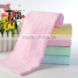 china supplier yarn dyed terry cotton face/hand towels