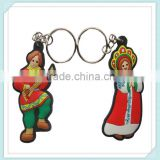 new design boy and girl dancing /PVC keychain