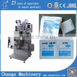 ZJB series custom alcohol cotton swab medical nail wipes dispenser packaging machine for sale