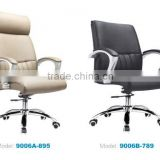 High back leather office chair description