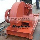 hot selling Wood sawdust making machine