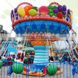 Hottest Professional Chair Tower Outdoor Playground Equipment Flying Chair Amusement Park Rides