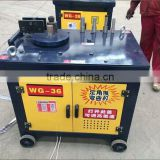 China cheap price rebar bending machine, electric steel bar bender                                                                         Quality Choice