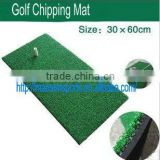 mini size portable indoor or outdoor practice golf chipping mat artificial grass rubber golf mat