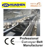 China HuaShen Belt Chemical resistant Oil resistant rubber conveyor belt used in Coal MineSteel Plants