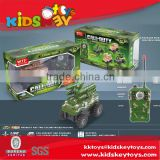 2016 4CH recording radio control toy, remote control car, electrical remote control kids car