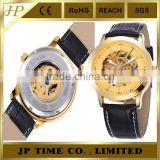 Transparent Automatic watch Men's black Leather Band Mechanical Wrist Watch gold stainless steel quartz watch