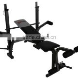 Folding Weight Lifting Bench Exercise Machine Gym Foldable Leg Developer