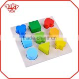 Children's Maching Sorter Wood Shape Block Toy Educational Games                                                                         Quality Choice
