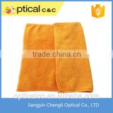 Microfiber Polishing Cloths/Towel For Car Cleaning                                                                         Quality Choice