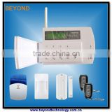 LCD auto dial wireless gsm mms alarm system