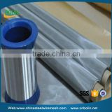 Excellent hardness 20 40 60 mesh monel 400 401 woven wire mesh for boiler feed water heater equipment
