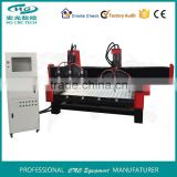 Made in china alibaba CE approved stone cutting machine/marble/granite cnc router machine/small stone