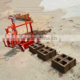 new type china multifunctional simple small vibrated hand press brick/block making machine