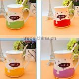 summer new creative simple big belly ceramic milk mug with lid and spoon