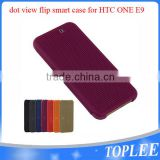 Ultra Slim Dot View Flip Smart Multi-Function Case Cover for HTC One E9