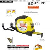 Bulk tape measure 3m 5m7.5m 8m 10m measure tape rubber coated steel measuring tape with english-metric graduation