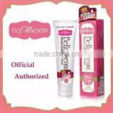 Best Breast Tight Firiming Enlargement Cream For Women