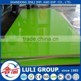 mdf high gloss uv lacquered board from shandong LULI GROUP China manufacturers since1985