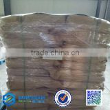 feed additives 99% l-valine feed grade, wholesales price