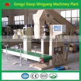 Charcoal briquette packaging equipment for packing charcoal/coal ball pellet bagging machine/package machinery008613838391770