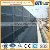 newest Germany technique high quality fiberglass reinforced hollow sound isolation highway noise barrier