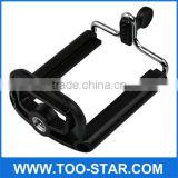 Hotselling Mobile Phone Monopod Clip 42mm-100mm Retractable