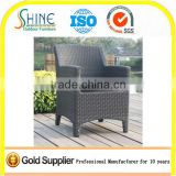 Alibaba Wholesale Garden Furniture Rattan outdoor aluminum deck chairs