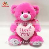 Valentines stuffed teddy bears plush toys wholesale with i love you heart