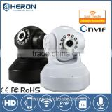 vga camera megapixels P2P indoor infrared security surveillance wifi wireless wired network cctv ip camera