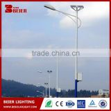 Aluminum Lampshade Material and AC to DC Power Supply street light solar led lamp for solar street light