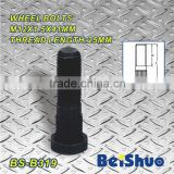 BS-B319,M12x1.5x41mm Knurled Wheel Stud Bolt