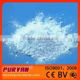 Best price High purity PVDF/ Polyvinylidene Difluoride For Lithium Battery Cathode Material