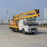 JMC crew cab 3 Knuckle arm 12-16 meter High-altitude Operation Truck aerial working platform