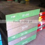 cold work special steel plate d2/skd11/Cr12Mo1V1/1.2379/d2 tool steel