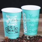 Eco-friendly Biodegradable starbucks disposable paper cup with lid and sleeve                                                                                                         Supplier's Choice