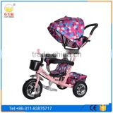 New model baby tricycle wholesale/Baby walker tricycle/Baby stroller tricycle