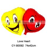 Wholesale Emoji Love Heart Shape Foil Balloon For Wedding Decoration