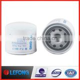 PC60-1 PW60-3 600-211-6242 KS103-3 P550719 LF3415 HS Code for Oil Filter
