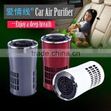 Factory supply air purifier, air cleaner with LED light for home and office,car air purifier