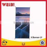 60X160 80X180 Bamboo X Banner Display Stand