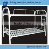 School Dormitory Modern Wrought Double Decker Metal Bunk Bed                                                                         Quality Choice