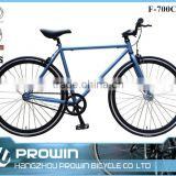 latest in stock 700c blue fixed gear bike/fixed 700c classic/light weight fixe bike for Australia market (PW-F700C332)