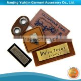 Custom logo leather clothing label with metal plate                                                                         Quality Choice