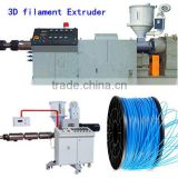 New 1.75mm 3mm 3D printer filament ABS PLA extrusion line