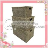 Square Seagrass Baskets With Lid